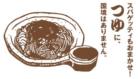 塩鮭と青じそのスパゲッティ